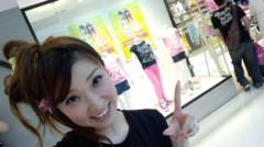 桜京子 公式ブログ/人気JS★ 画像1