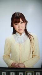 桜京子 公式ブログ/そろそろ母になる… 画像1