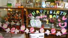 桜京子 公式ブログ/お誕生日とひな祭り★ 画像1