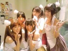 桜京子 公式ブログ/.jp全員集合★ 画像2