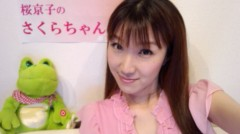 桜京子 公式ブログ/今夜は!夏休み特別企画★サタデーナイト無料放送 画像1