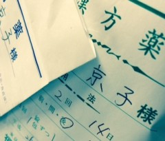 桜京子 公式ブログ/オバケになりかけた! 画像1