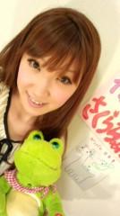 桜京子 公式ブログ/今夜もいつもの♪ 画像1