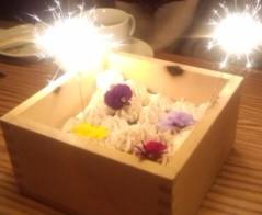 桜京子 公式ブログ/升入りケーキ★ 画像1