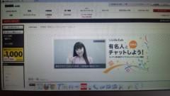 桜京子 公式ブログ/DMM.com★ライブトーク 画像1