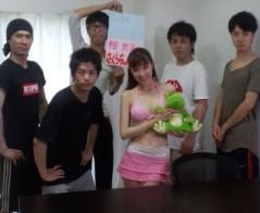 桜京子 公式ブログ/面白くしちゃったよ♪ 画像1