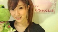 桜京子 公式ブログ/アマリちゃんにやられたぞい★ 画像1