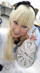 桜京子 公式ブログ/不思議の国のさくら★ 画像1
