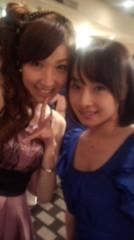 桜京子 公式ブログ/めぐ★おめでとう 画像1
