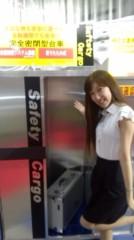 桜京子 公式ブログ/オフィス機器展★初日 画像1
