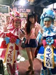 桜京子 公式ブログ/めでたい★17 歳 画像1