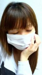 桜京子 公式ブログ/せっかくの連休ですが… 画像1
