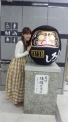 桜京子 公式ブログ/高崎初観光ー★ 画像1