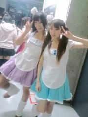 桜京子 公式ブログ/.jp@チッタ★ 画像1