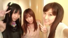 桜京子 公式ブログ/催眠の効果★ 画像1