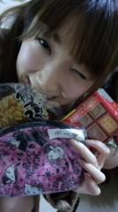 桜京子 公式ブログ/どっとのライブ納め★ 画像2