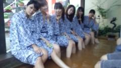桜京子 公式ブログ/温泉の旅?! ★ 画像1