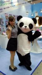 桜京子 公式ブログ/ISOT2012★初日 画像1