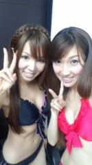 桜京子 公式ブログ/ピグ1★オンエア 画像1