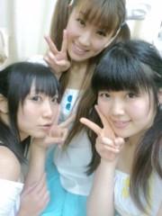 桜京子 公式ブログ/明日は、ゆっとこ★ 画像1