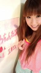 桜京子 公式ブログ/アマリちゃんに感激★ 画像1