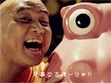 ハムナプトラ田中 公式ブログ/CM♪♪♪ 画像2