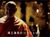 ハムナプトラ田中 公式ブログ/CM♪♪♪ 画像1