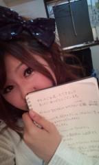 小澤友加 公式ブログ/うひゃ〜あ! 画像1