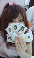 小澤友加 公式ブログ/しゅ—のりょ—。 画像1