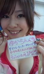 小澤友加 公式ブログ/どーもみなさんはじめまして!! 画像1