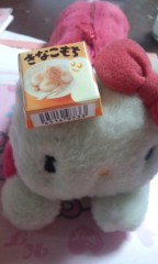 小澤友加 公式ブログ/私的に 画像1