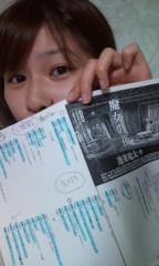 小澤友加 公式ブログ/にゃ—ん。 画像1