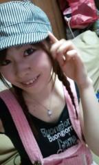 小澤友加 公式ブログ/そして今日の 画像1