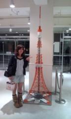 小澤友加 公式ブログ/東京さんぽ。 画像1