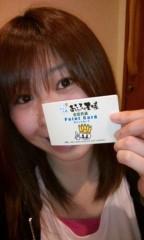 小澤友加 公式ブログ/すっぴんの旅!。 画像2
