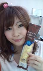 小澤友加 公式ブログ/しゅ—のりょ—。 画像3