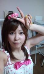 小澤友加 公式ブログ/持参です。 画像1