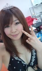 小澤友加 公式ブログ/アンサーっ!。 画像1