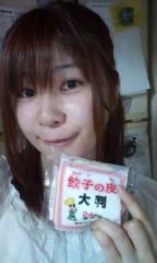 小澤友加 公式ブログ/さ—さ—!。 画像1