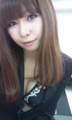 小澤友加 公式ブログ/あけまして2011!。 画像1