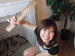 小澤友加 公式ブログ/ちゃんちゃんちゃ—ん。 画像2