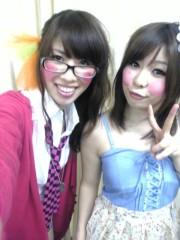 小澤友加 公式ブログ/夜にこんちゃっす! 画像1