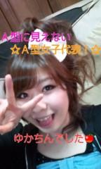 小澤友加 公式ブログ/型々ばなし! 画像1