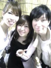 小澤友加 公式ブログ/バタキューぷ。 画像2