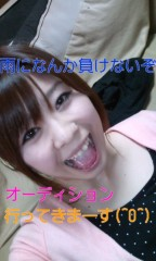 小澤友加 公式ブログ/雨んぼあかいなるるる—。 画像2