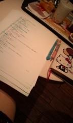 小澤友加 公式ブログ/は—む—。 画像2