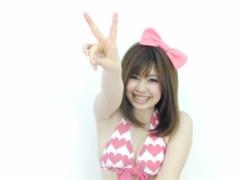 小澤友加 公式ブログ/うらなひ! 画像2