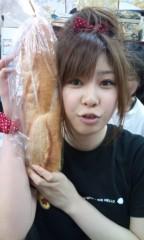 小澤友加 公式ブログ/久しぶりのパン!。 画像1