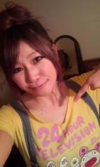 小澤友加 公式ブログ/なぞ! 画像1