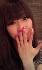 小澤友加 公式ブログ/これから 画像2